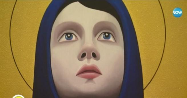 България Художничка посвети изложба на жертвите на насилие Кога и