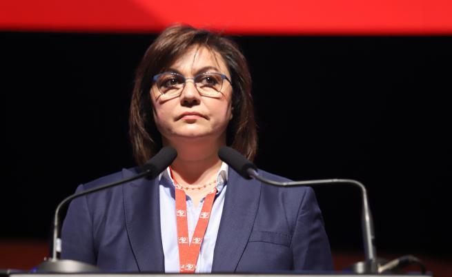 Корнелия Нинова оттегли оставката си като лидер на БСП
