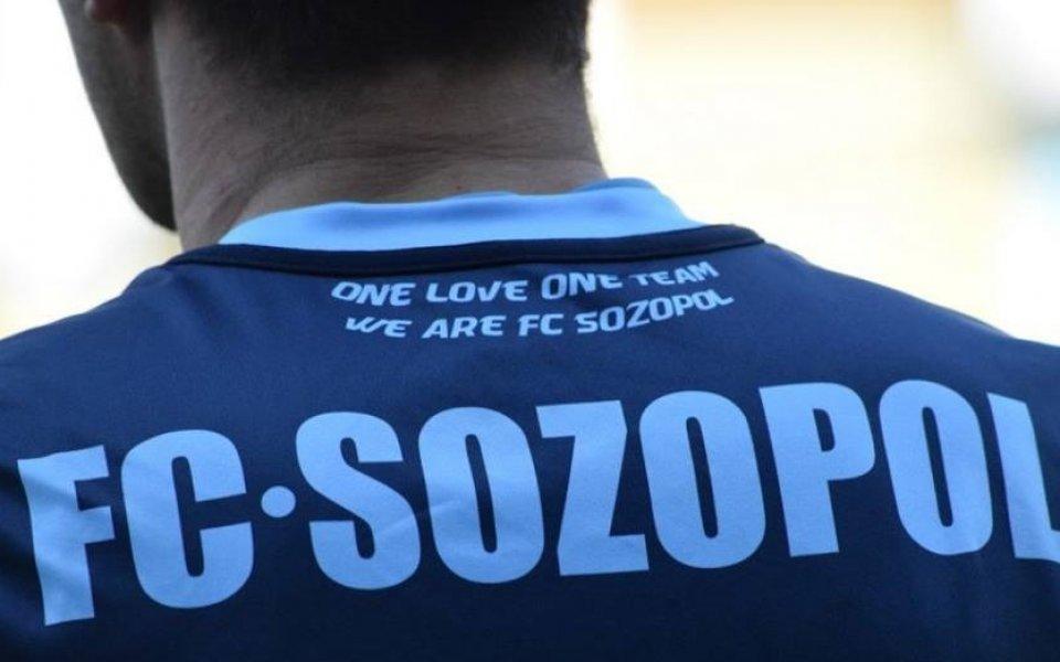 Отборът на ФК Созопол ще започне своята лятна подготовка за