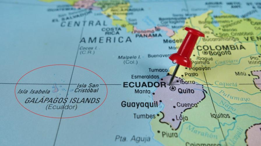 <p>Извънредно положение на архипелага Галапагос</p>