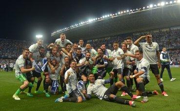 Шампионският мач на Реал с Малага въвлечен в уреждане
