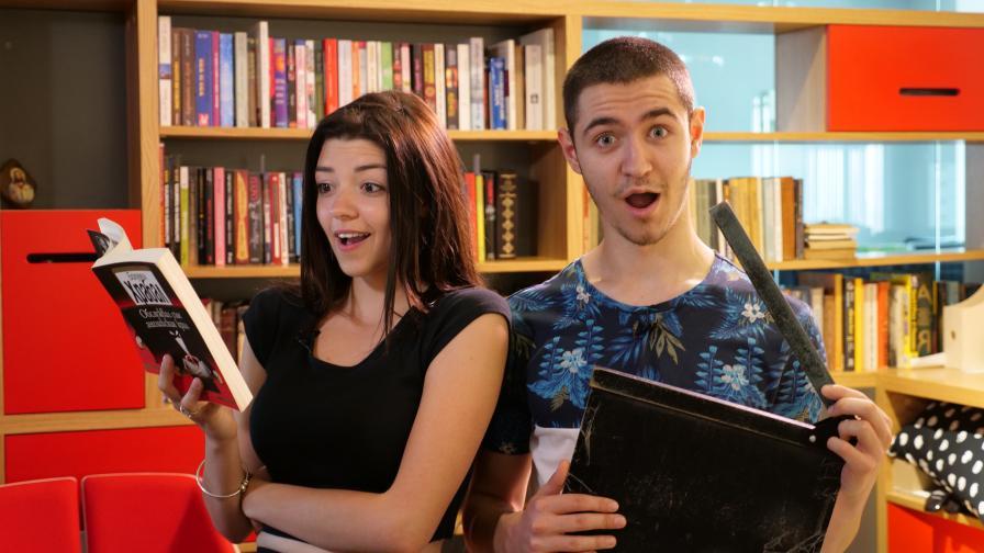 <p>Българските ученици, <strong>в чиито ръце книгите оживяват</strong></p>