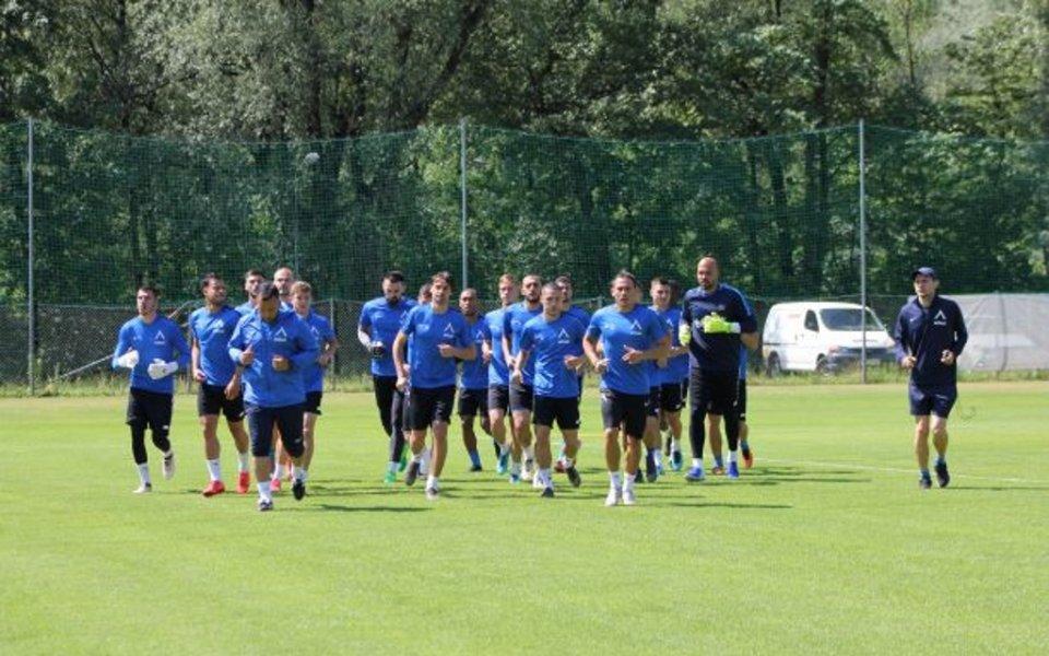 Отборът на Левски проведе първата си тренировка от подготвителния си