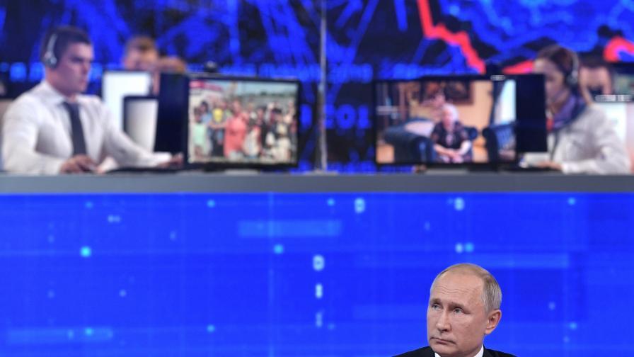 """Хакнаха """"Пряката линия"""" на Путин"""
