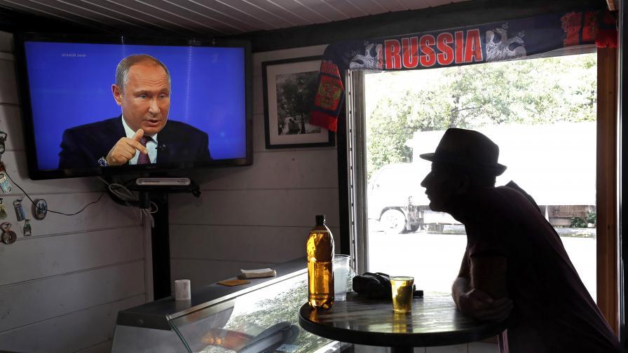 Руснаци питат, Владимир Путин отговаря