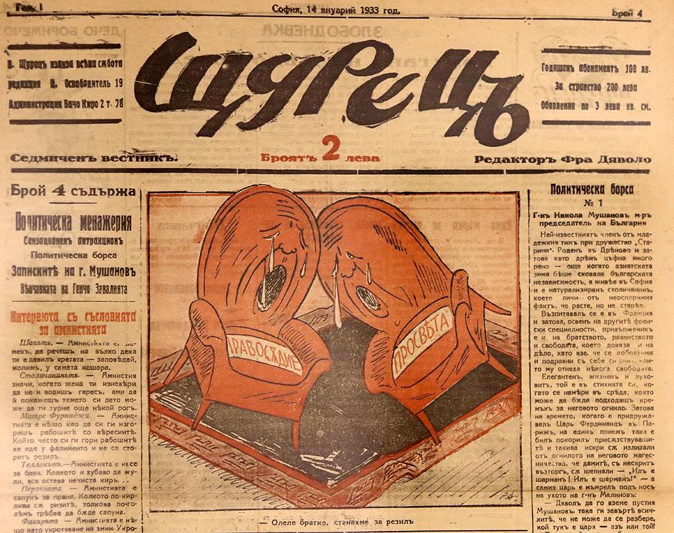След 26 години от последната изложба на Райко Алексиев е време да си припомним, кой е той. Дали е само име на галерия в София или знаков персонаж от трагичните събития от есента на 1944 година?