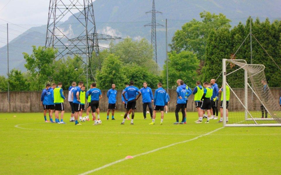 Две тренировки за Левски в Австрия