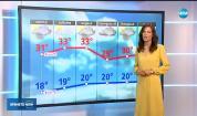 Прогноза за времето (21.06.2019 - обедна емисия)