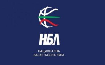 Правят в Самоков Общо събрание на НБЛ