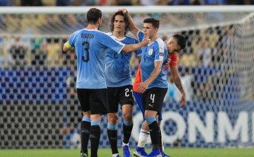 Уругвай тресна шампиона и излезе като лидер от групата