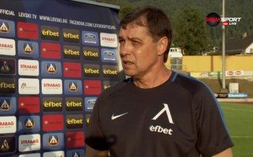 Хубчев: Може още утре да имаме новина