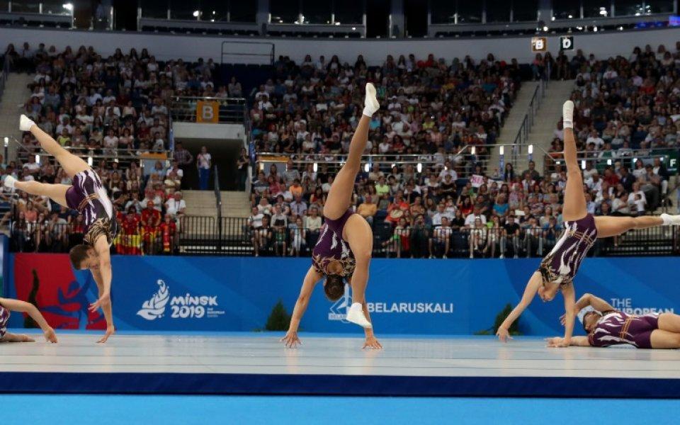 България вече има своя десети медал от Европейските игри в