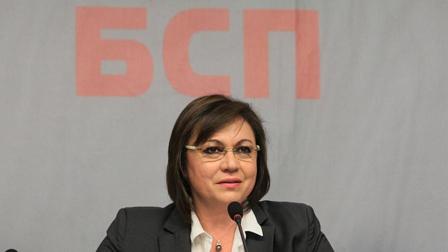 <p>Корнелия Нинова с <strong>четири въпроса </strong>към Бойко Борисов</p>