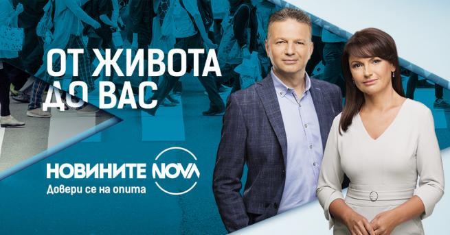 Любопитно Късната емисия на Новините на NOVA с нов час