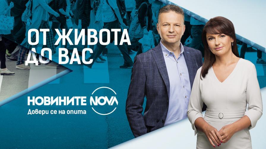 Късната емисия на Новините на NOVA с нов час през лятото