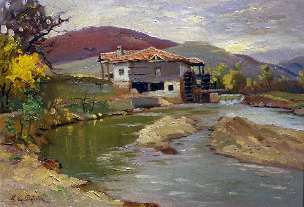 Георги Рубев (1897 – 1975) Воденица край Сливен, 1940