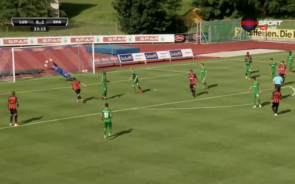 Българският шампион Лудогорец изостава с 0:2 от Шахтьор Донецк на