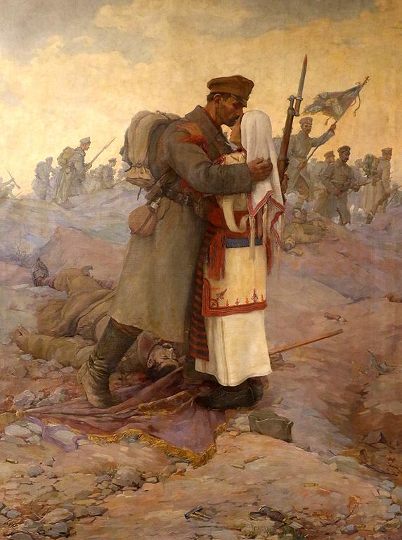 Васил Маринов Свободна Македония 1916г