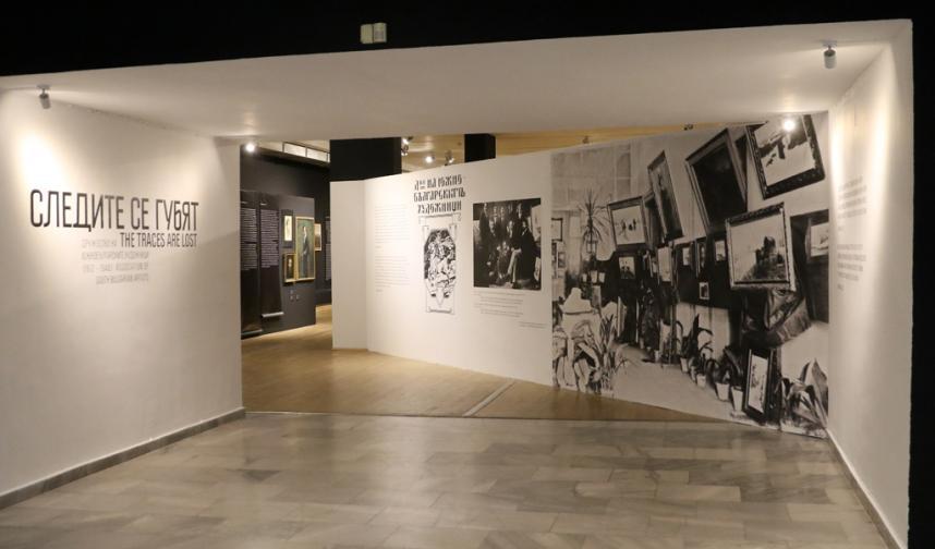 следите се губят Дружество на южнобългарските художници