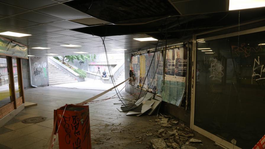 Падна част от тавана на подлеза на Спортната палата