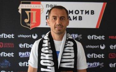 Епичен рекорд в българския футбол пада до броени дни