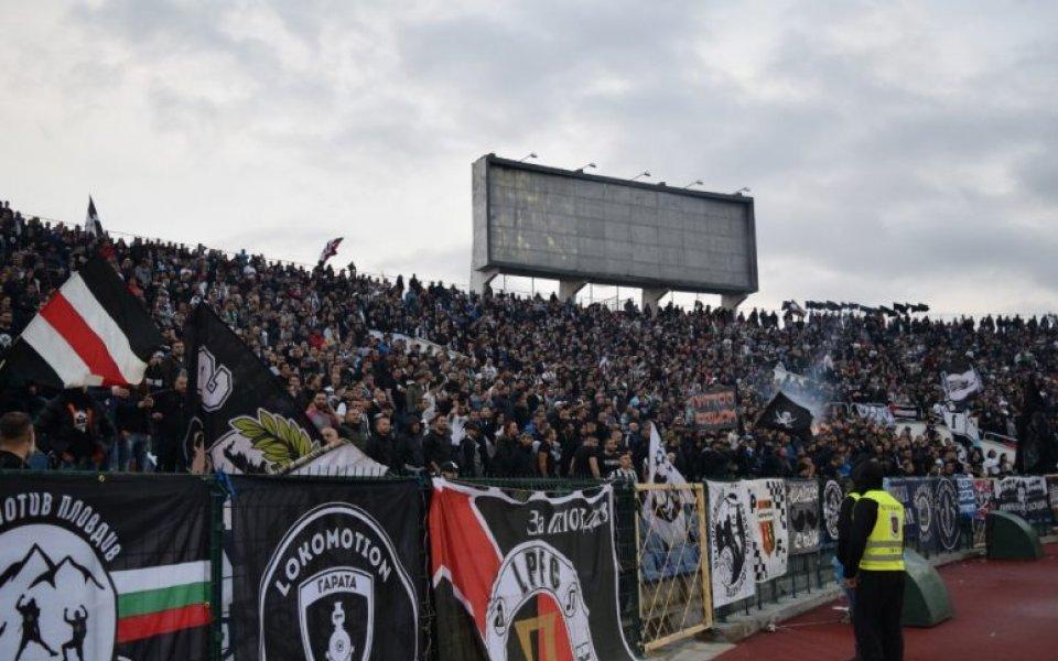 Локо Пловдив с информация за билетите за Суперкупата