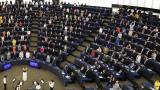 <br/><strong>Българските евродепутати</strong> в комисиите на ЕП – кой къде е<br/>