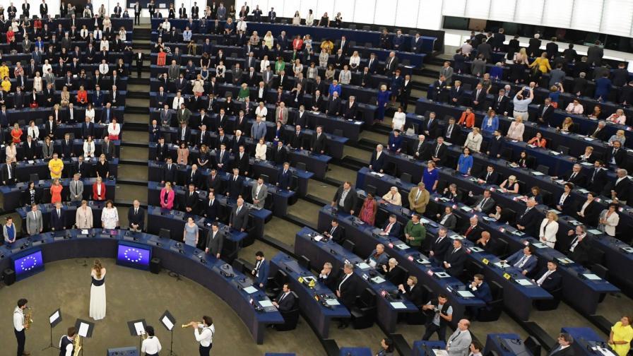Европейския парламент