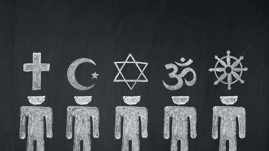 <p><strong>Най-странните религии</strong>, за които може би не сте чували</p>
