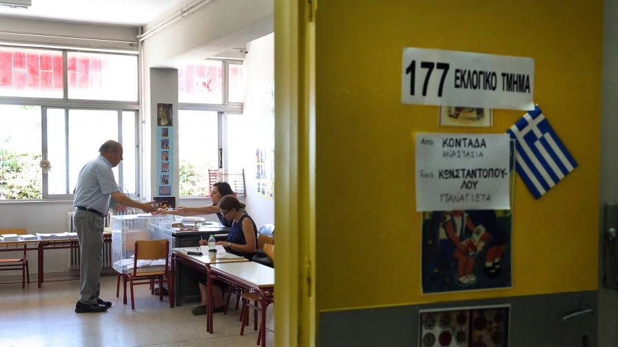<p>Гръцката опозиция&nbsp;с убедителна победа, Сириза призна загубата&nbsp;&nbsp;</p>