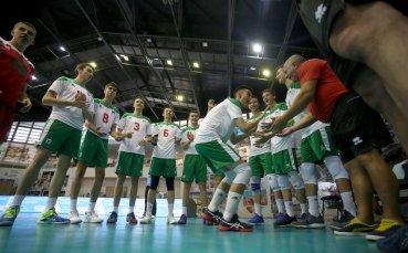 България започна с победа на европейското по волейбол за юноши