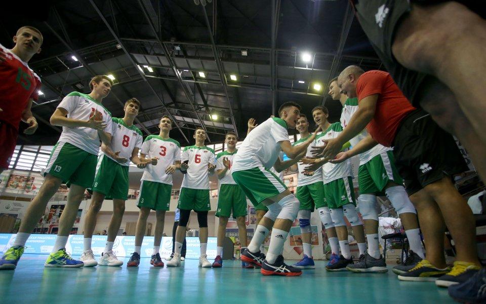 Младите ни волейболисти с триумф в Балканиадата