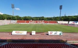 Официално: ЦСКА получи правото да строи нов стадион
