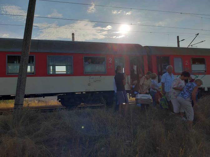 Ямбол Бургас