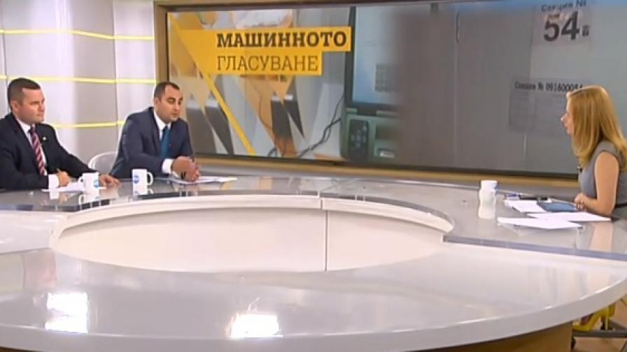 Александър Иванов от ГЕРБ, Пенчо Милков от БСП