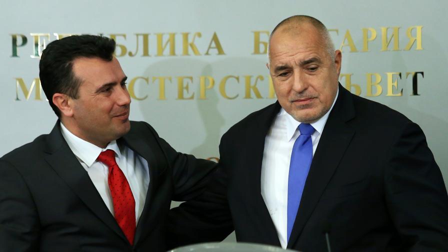 Бойко Борисов, Зоран Заев в Министерския съвет. Архив - февруари 2019 г.