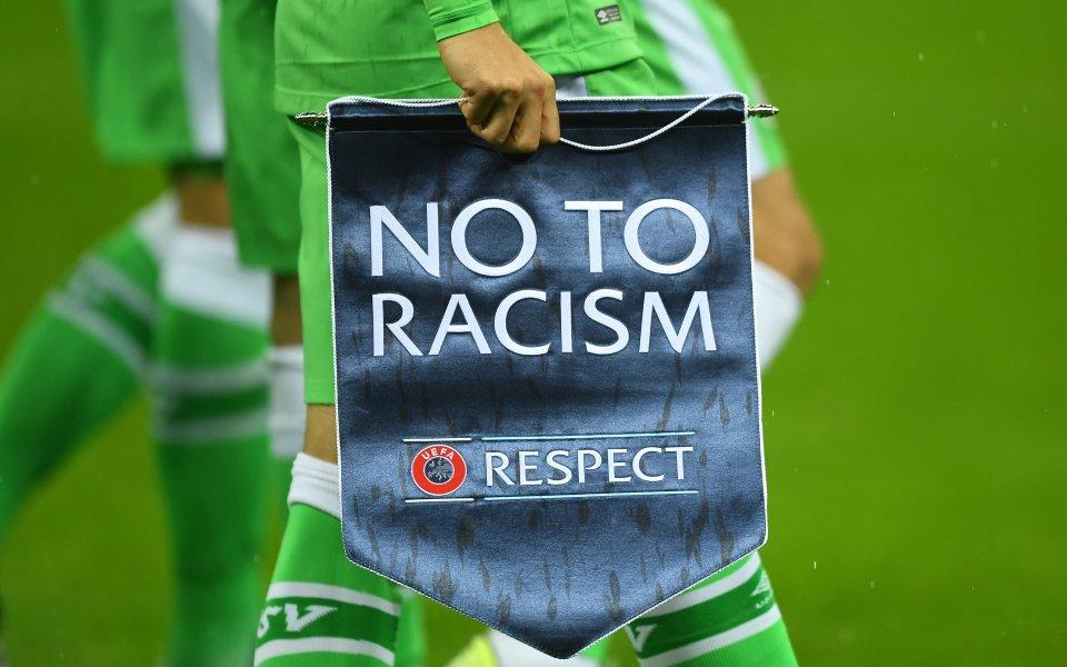ФИФА удвоява наказанията за расизъм