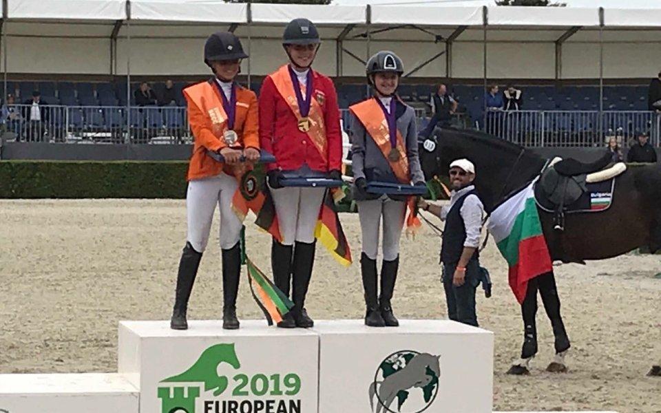 Голям успех за българския конен спорт