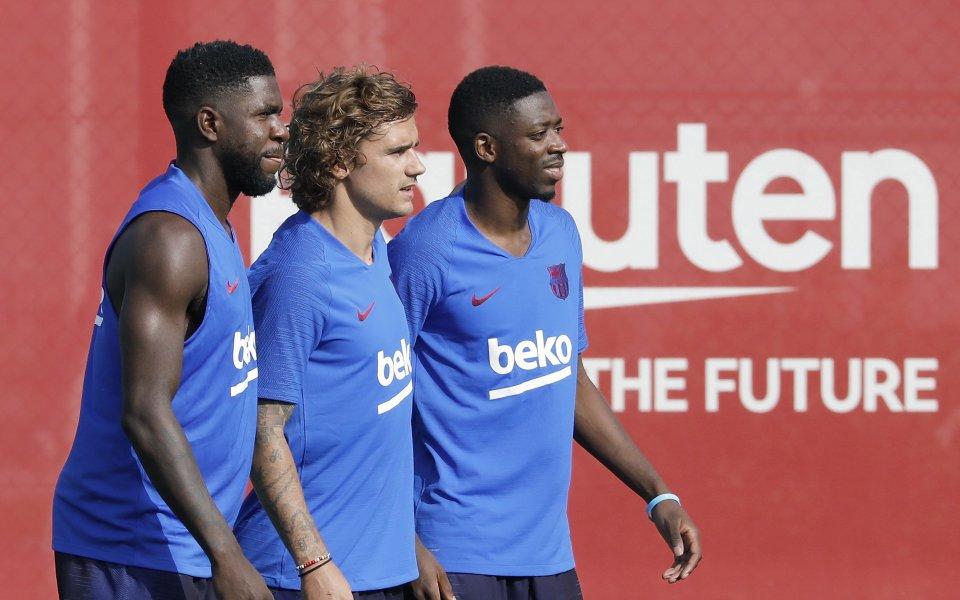 Снимка: Гризман не иска да е резерва в Барселона