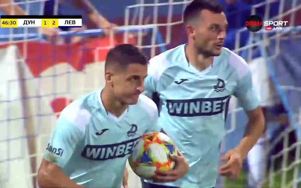 Отборът на Дунав Русе намали изоставането си срещу Левски с