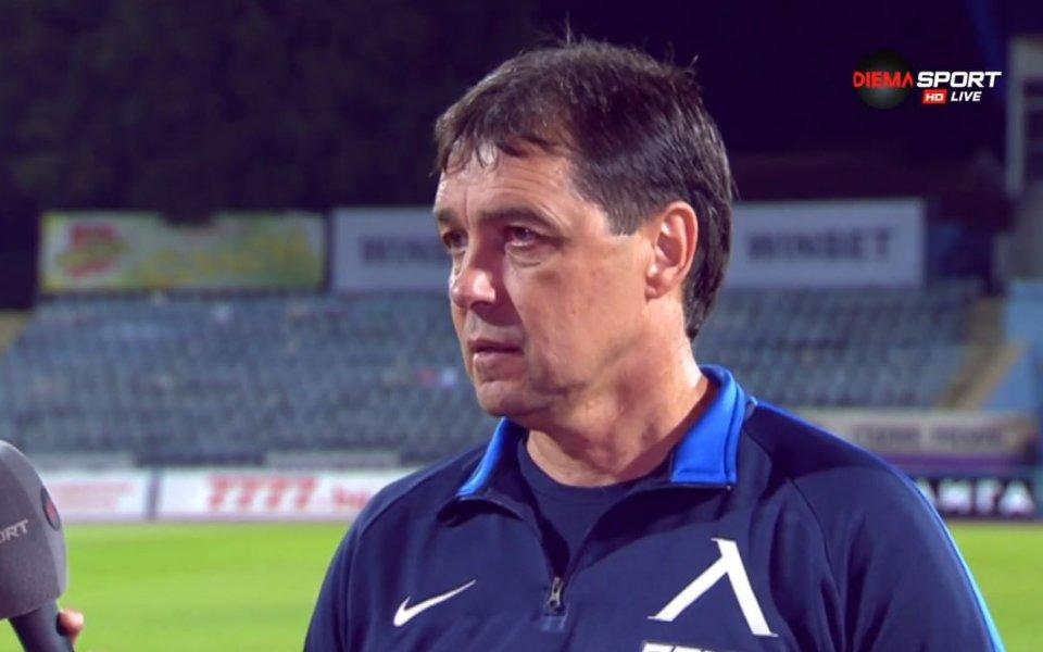 Треньорът на Левски Петър Хубчев бе особено критичен след пищния