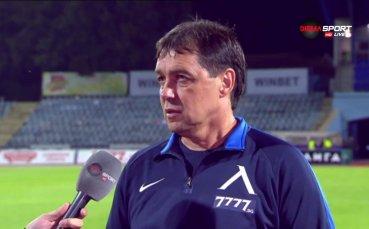 Хубчев алармира за пореден път за нови футболисти в Левски