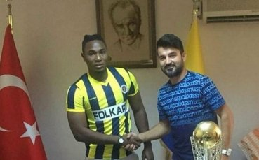 Турски клуб подписа с грешен играч