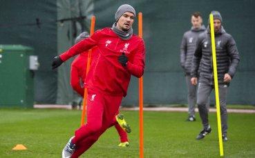 Няма мърдане - Милан е напълно сериозен за Ловрен