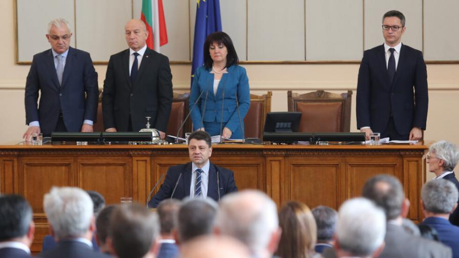 <p>Красимир Ципов стана депутат от ГЕРБ</p>
