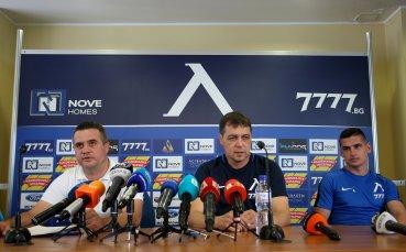 Левски се разминал на косъм от национален нападател