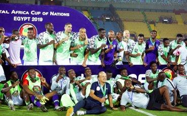 Нигерия спечели малкия финал в Купата на Африканските нации