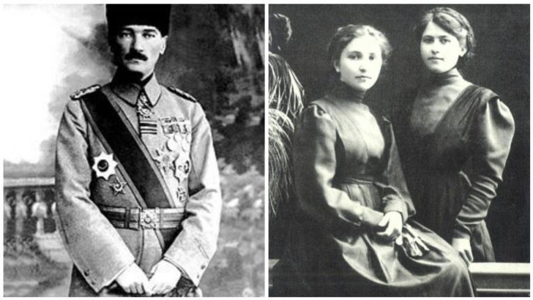 ататюрк димитрина ковачева