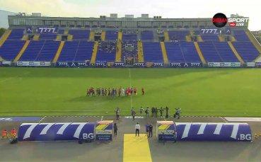 Празен стадион посрещна Левски и Ружомберок