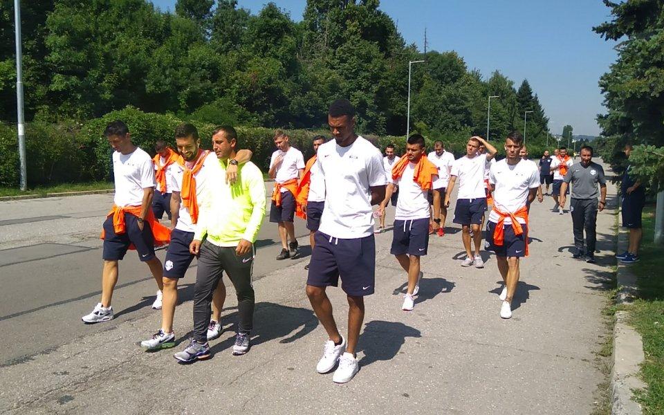 Играчите на Арда с лека тонизираща разходка преди мача